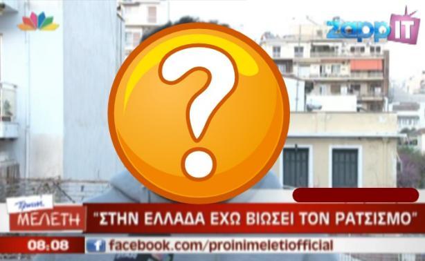 Πρωταγωνιστής ελληνικής σειράς δεν έχει άδεια παραμονής!