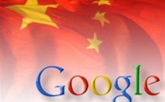 Επιμένει στην Κίνα η Google