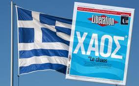 Liberation: Πώς ζουν οι Έλληνες με αυτούς τους μισθούς;