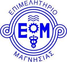 Ρυθμίσεις μέχρι 150.000 ευρώ για μικρομεσαίες επιχειρήσεις