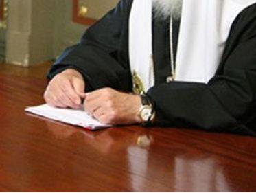 Αποτυχημένο ρετούς σε φωτογραφία του Πατριάρχη Κύριλλου