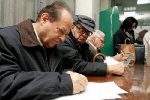 Καταγραφή Συνταξιούχων του Δημοσίου
