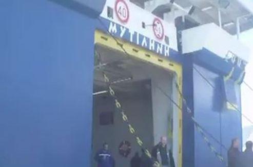 «Γολγοθάς» για τους επιβάτες του πλοίου «Μυτιλήνη»
