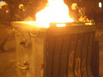 Κάηκαν κάδοι απορριμμάτων στην Καρδίτσα