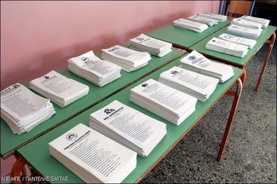 Καρδίτσα: Ανατροπές στο ψηφοδέλτιο της ΝΔ