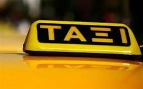 Θεσσαλονίκη : Καταδίωξε τους ληστές με ταξί...