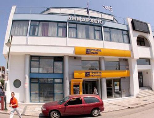 Κατάσχεση σε τραπεζικούς λογαριασμούς στο Δήμο Αλμυρού