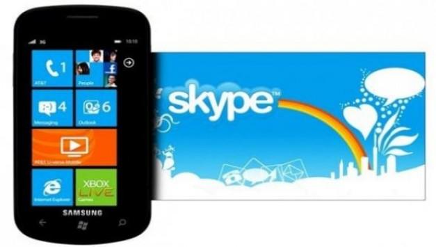 Ήρθε το Skype στα Windows Phone!