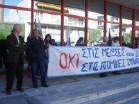Παράσταση διαμαρτυρίας του ΠΑΜΕ στα Carrefour Μαρινόπουλος