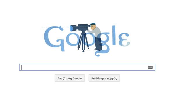 Στο λογότυπο της Google ο Θόδωρος Αγγελόπουλος
