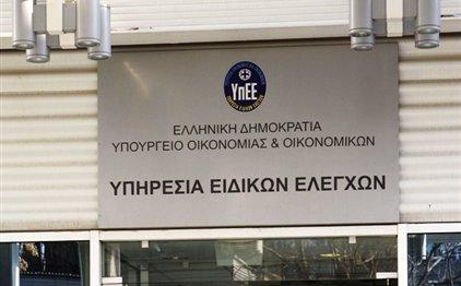 'Ελεγχοι του ΣΔΟΕ σε δικηγόρους και συμβολαιογράφους