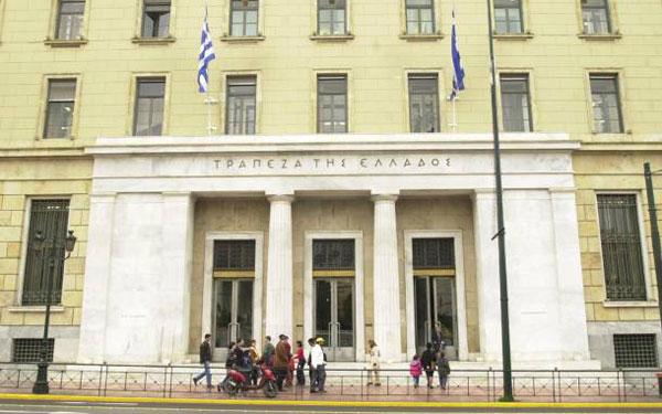 Υπουργική απόφαση για ανακεφαλαιοποίηση 18 δισ. ευρώ στις τράπεζες