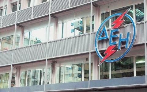 Ενεση ρευστότητας 250 εκ. ευρώ στη ΔΕΗ