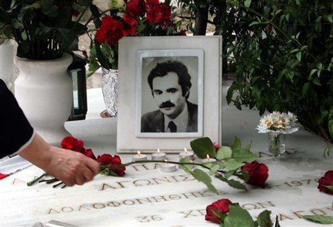 Μνημόσυνο για τον Αλέκο Παναγούλη, 36 χρόνια μετά τον θάνατό του