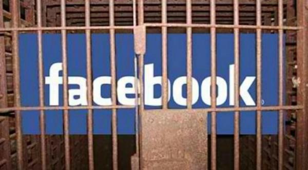 Αγοράστε μετοχές του Facebook από τις 18 Μαϊου!
