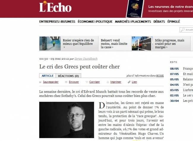 L' Echo: Η κραυγή των Ελλήνων μπορεί να κοστίσει πολύ ακριβά