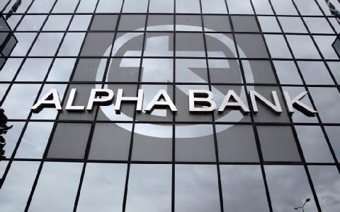 Alpha Bank: Ακύρωση του μνημονίου οδηγεί σε έξοδο από το ευρώ