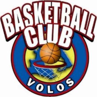 Επιτυχία σημείωσε το τουρνουά του B.C. Volos