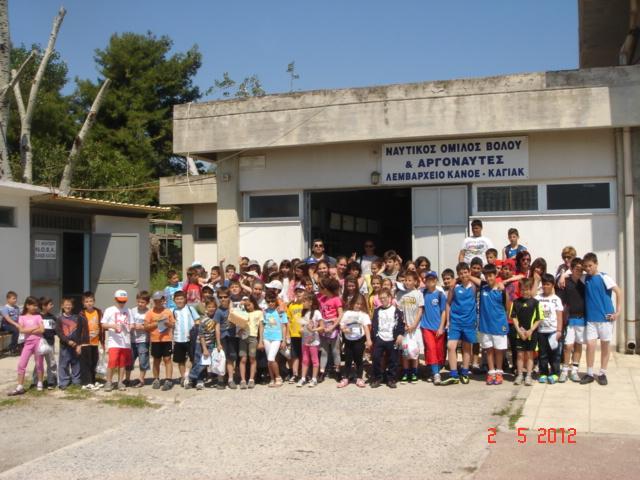 Επίσκεψη μαθητών στο ΝΟΒ-Α