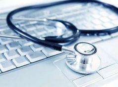 Διαγωνισμός για εξοπλισμό Η/Υ στο Νοσοκομείο Λάρισας