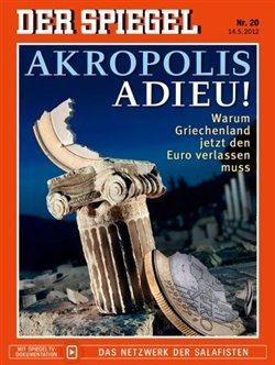 Με τίτλο «Αντίο, Ακρόπολη» θα κυκλοφορήσει το γερμανικό Spiegel