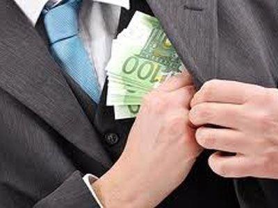 Συνελήφθη τραπεζικός υπάλληλος «μαϊμού»
