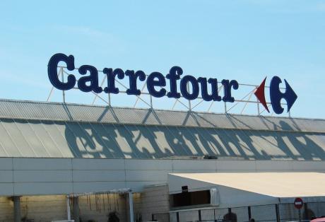 ΕΦΕΤ: Ανάκληση τεμαχίων επιδορπίων γιαουρτιού Carrefour