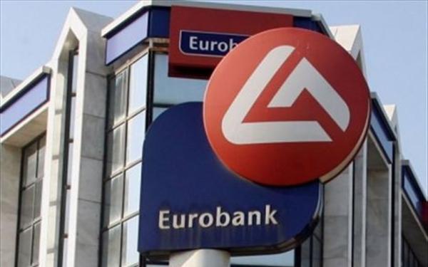 Νέο αναπτυξιακό πλάνο για την Ελλάδα ζητεί η Eurobank