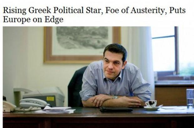 New York Times: Ο Τσίπρας λέει την άποψή του και αφήνει τους άλλους να ιδρώνουν...