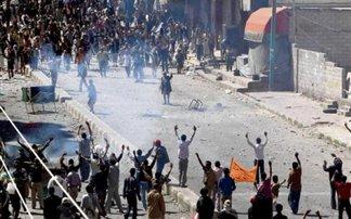 Επίθεση αυτοκτονίας με τουλάχιστον 40 νεκρούς στην Υεμένη