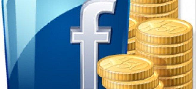 Μάθε πόσα ακριβώς δολάρια θα κερδίσει από εσένα το Facebook φέτος