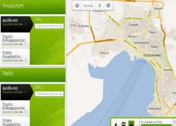 Θεσσαλονίκη: Γρήγορη και έξυπνη μετακίνηση με ένα... κλικ