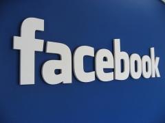 Facebook: Πώς να ξεφορτωθείτε τις ενοχλητικές ενημερώσεις