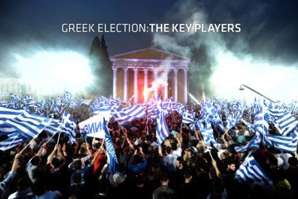 «Οι παίκτες- κλειδιά της 17ης Ιουνίου»