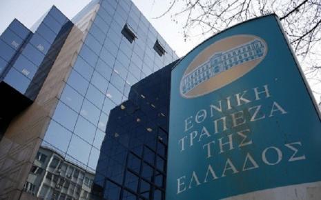 Εθνική Τράπεζα: Έξοδος από το ευρώ συνεπάγεται μείωση εισοδήματος κατά 55%