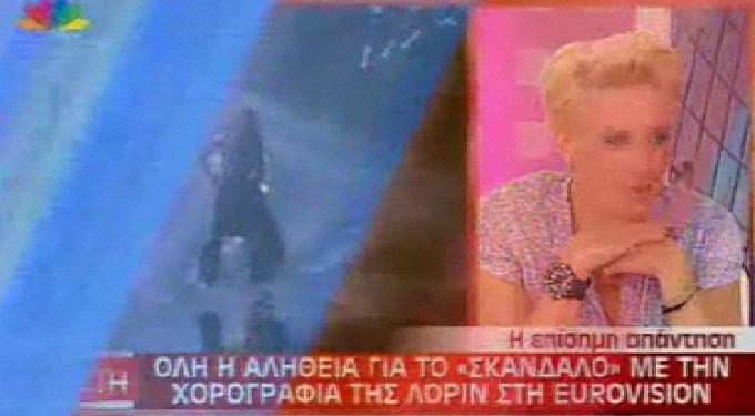 Ποια γνωστή τραγουδίστρια είπε ότι η Ελευθερία ήταν ό,τι χειρότερο ακούστηκε στη Eurovision;