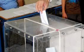 Καρδίτσα: 81 υποψήφιοι, 18 κόμματα