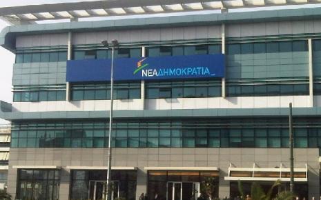 ΝΔ: Παραπλανητικό το πρόγραμμα του ΣΥΡΙΖΑ