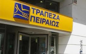 Τράπεζα Πειραιώς: Κέρδη 298 εκατ. ευρώ στο α΄ τρίμηνο