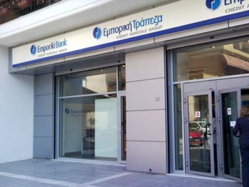 Ένοπλη ληστεία στην Εμπορική Τράπεζα Νεμέας με λεία 91.000 ευρώ