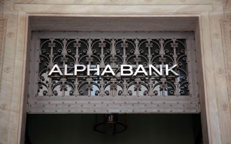 Στο 9,6% ο Δείκτης Κεφαλαιακής Επάρκειας της Alpha Bank στο ΄ τρίμηνο 2012