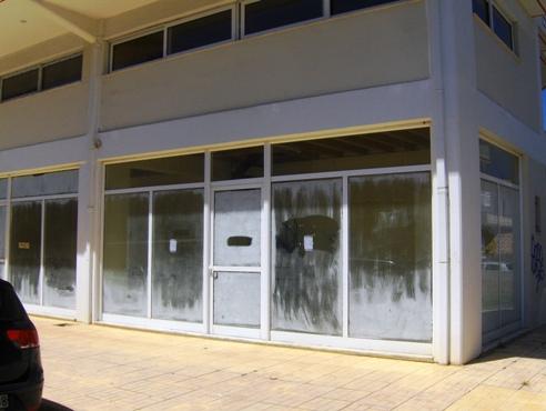 Αμαλιάδα: Bάζει το κατάστημα του σε κλήρωση με λαχνούς!