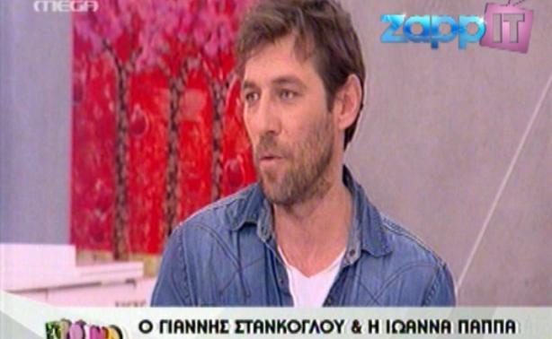 Ο Γιάννης Στάνκογλου μιλάει για τη Χρυσή Αυγή