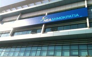 ΝΔ: «Ο ΣΥΡΙΖΑ δε θέλει κανένα ντιμπέιτ»