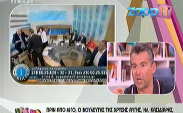 """Έξαλλος ο Γιώργος Λιάγκας: """"Απαιτώ από το κράτος να με προστατεύει! Δεν είναι δουλειά της Χρυσής Αυγής""""!"""