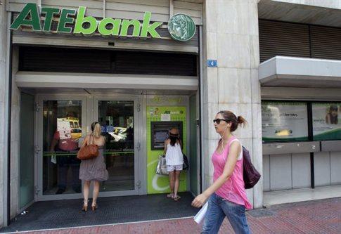 Διάψευση από το υπουργείο Οικονομικών σε δημοσίευμα του Reuters για την ΑΤΕbank