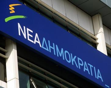 Απάντηση της ΝΔ στον ΣΥΡΙΖΑ για τον Ιφικράτη Αμυρά, με την... ιστοσελίδα της«Αυγής»