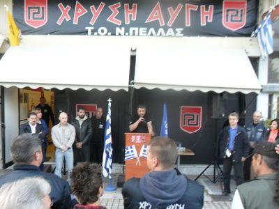 Συνελήφθη ο Ιωάννης Σαχινίδης της Χ.Α. για τα επεισόδια στη Βέροια