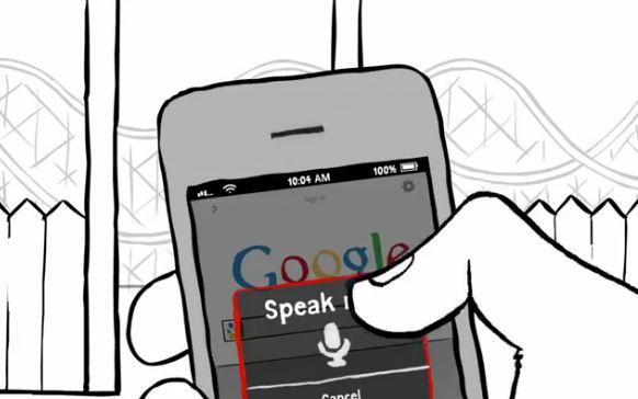 H Google παρακαλά τους χρήστες της να μείνει στην κορυφή