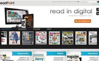 ReadPoint.gr: Το 1ο ελληνικό ψηφιακό περίπτερο